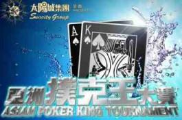 次のアジアン・ポーカー・キング・トーナメントが明らかにされました