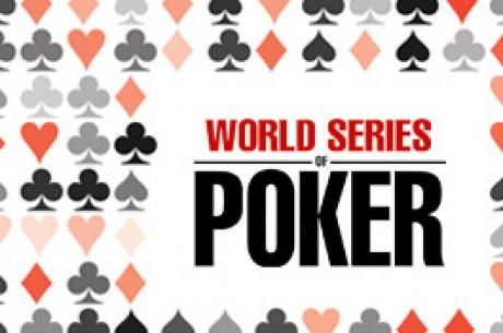 С оглядкой на главный турнир WSOP 2010