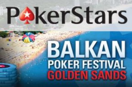 НОВИ POKERSTARS ПАКЕТИ ЗА ФИНАЛА НА BALKAN POKER TOUR
