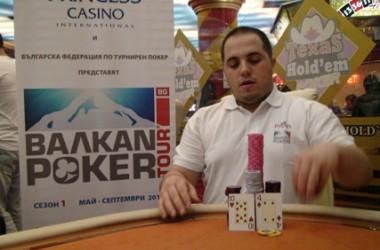 """Симо """"AstraLa"""" Тодоров оглави класацията на Balkan Poker..."""