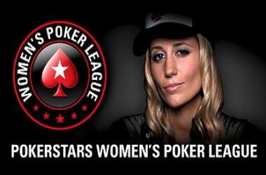PokerStars стартира Дамска Покер Лига