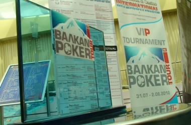 BPT VIP  турнир Ден 1Б