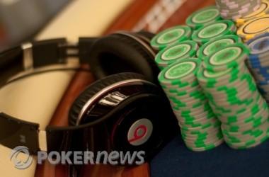 Online Poker Spotlight: Jared Vengrin