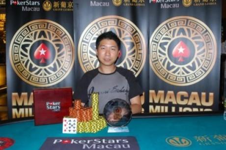 Justin Chan赢得澳门扑克之星首届澳门百万元大赛冠军
