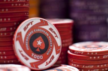 Още подобрения в PokerStars софтуера