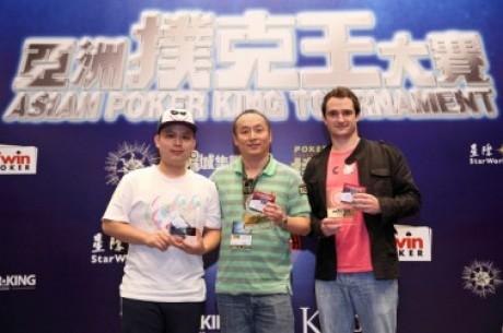 Simon Chan赢得第三届亚洲扑克王大赛冠军
