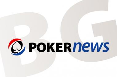 PokerNews.bg си има голяма Facebook група - но има още много...