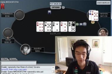 Покер блог на nanonoko: Supernova Elite 2010
