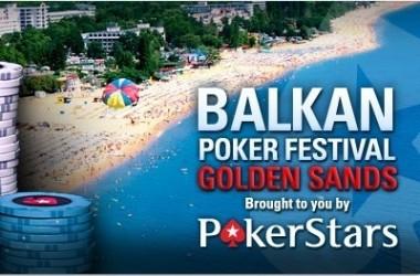 Pokerstars Balkan Poker Festival - свободните местата намаляват