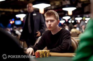 """Online Poker Spotlight: Josh """"LitleBastrd"""" Tieman"""