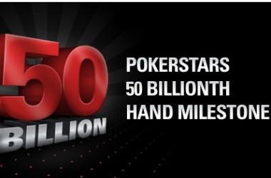 Промоции по случай 50 милиарда ръце в PokerStars