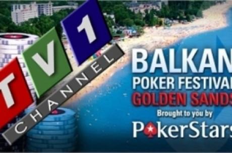 Balkan Poker Festival видеото се пече