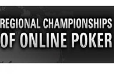 PokerStars Регионален Шампионат по Онлайн Покер