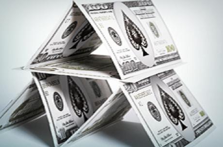 Теория за управление на банката