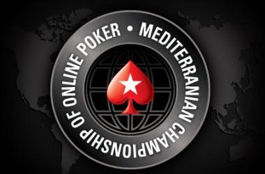 Το PokerStars παρουσιάζει το Μεσογειακό Πρωτάθλημα του...