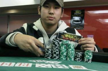 Asian Poker King Tournament의 마지막 10차 새틀라잇
