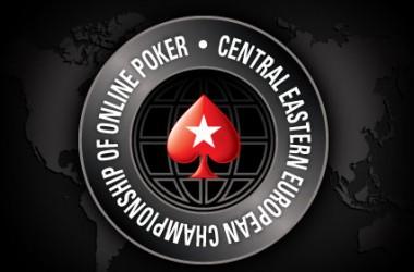 График на Central & Eastern Europe Championship of Online Poker