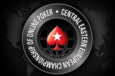 Indul a Közép- és Kelet-Európa Championship of Online Poker!