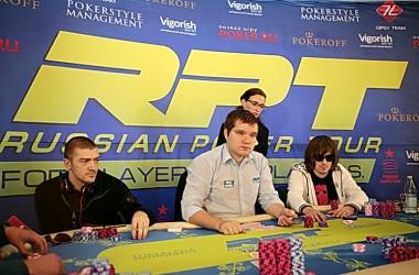 Финал Российского покерного тура состоится в Киеве