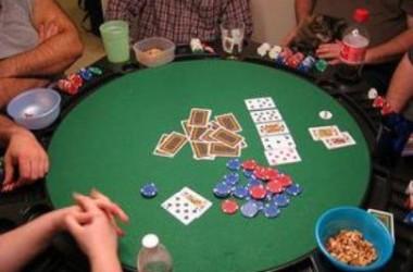 """Другата страна на покера или """"Да, вкъщи съм..."""