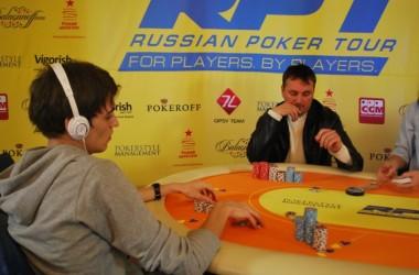 PokerioTV: RPT Čempionų turnyras Kijeve