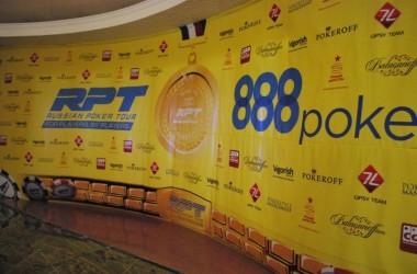 RPT Киев: Первый день Главного турнира в лицах