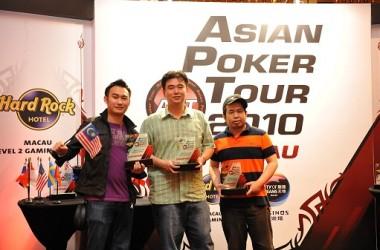 진행중인 2010 APT Macau