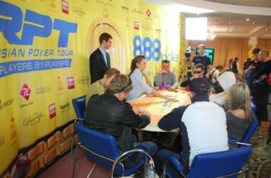 RPT в Киеве: Финальный стол Главного турнира (+ВИДЕО)