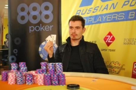 RPT Kyiv Main Event:Georghe Butuc zwycięzcą turnieju!
