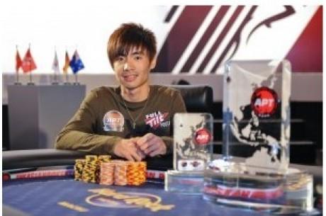 APT澳门站主赛落幕,来自广州的小将获得冠军