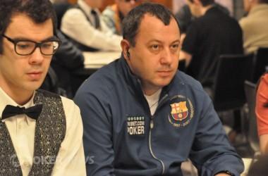 EPT Barcelona: Четирима българи продължават в Ден 2