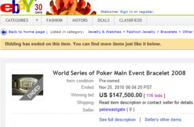 150 бона за златна гривна - ама от световно!