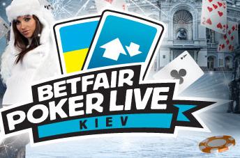 BETFAIR POKER LIVE! Отново в Киев!