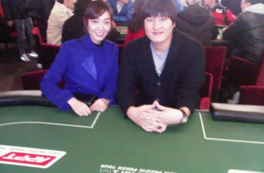 APPT의 첫 여성 우승자 Young-Shin Im과 함께