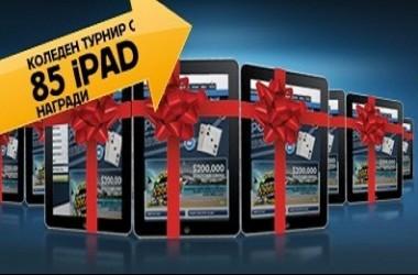 85 IPAD награди от Betfair в Коледния им турнир
