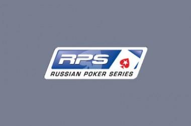 Karštas tiesioginių reportažų savaitgalis - tiesiogiai nušviesime ir RPS Kijeve