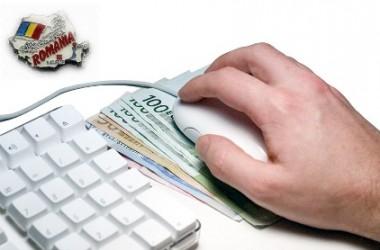 """Онлайн регулация: Няма да има """"румънски сървър"""""""