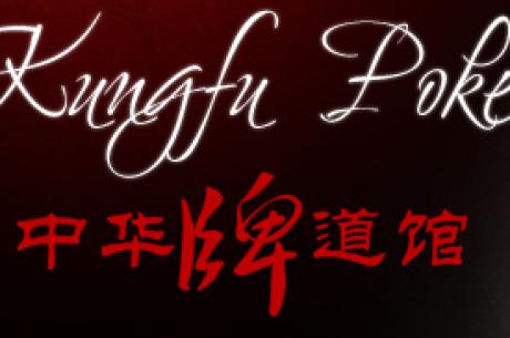 第一家中文扑克学校正式开业。