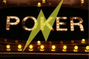 Бил Рини: Покер чергата започва да се разкъсва от...