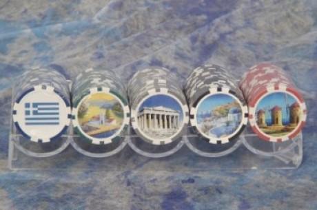 50 онлайн лиценза на аукцион в Гърция; Ръсел Кроу си...