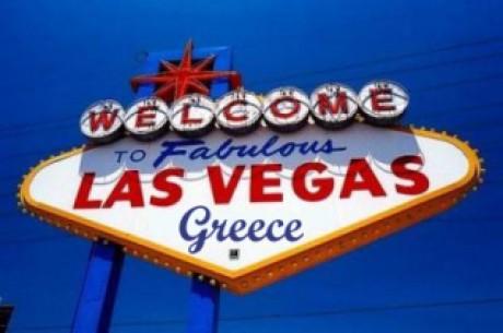 Το ελληνικό PokerNews σας παρουσιάζει τον υπεύθυνο για...
