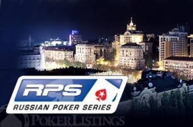 Russian Poker Series. Расписание на Второй сезон