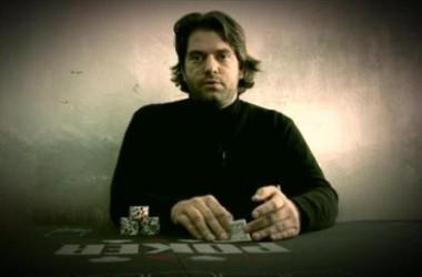 Покер етика