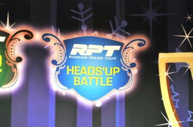 RPT Киев. Heads-Up турнир. Победитель - Александр Орлов из...