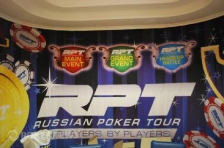 2011 RPT Kijeva: Galvenā turnīra 2. dienas apskats