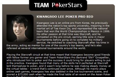 한국인 최초로 PokerStars Online Pro가 되다.