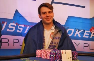 2011 RPT Kijeva: Par galvenā turnīra uzvarētāju kļūst Aleksejs Kovalčuks