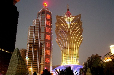 Inside Gaming: As Macau Turns Soap Drama and Golden Nugget News for AC