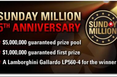 PokerStars의 Sunday Millions 5주년 이벤트!!