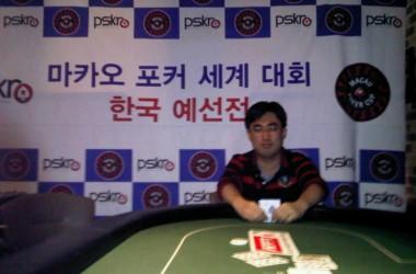 Macau Poker Cup 새틀라잇 3월 6일